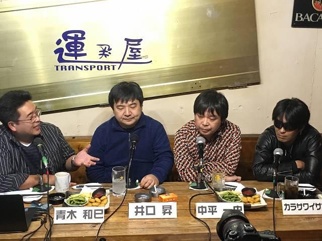ニコ生「シネマ無法地帯」始動! 2016.11.18