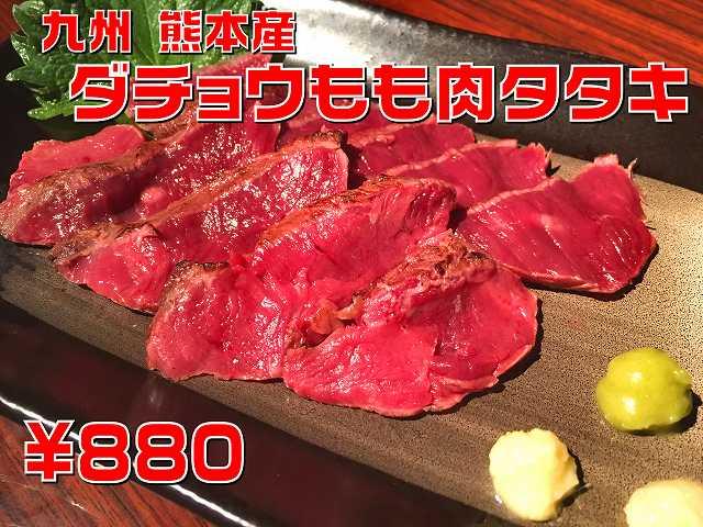 『肉祭り』開催!